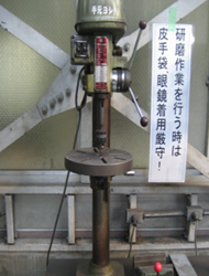 (株)北川鉄工所【TAPPING& DRILLING MACHINE KDT-410】